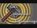 【Minecraft】鍛冶屋椎名 Part.15【1.12.2】