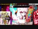 【家パチ実機】CRF戦姫絶唱シンフォギアpart66【ED目指す】