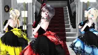 【東方MMD】霊夢・魔理沙・アリスで「ライアーダンス」