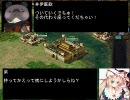 【三国志Ⅸ】 チルノ放浪記 その132