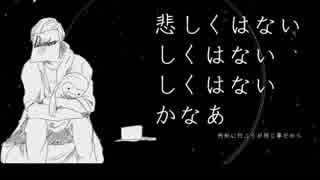 【手描き】ディアミー【A3!】