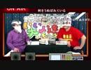 いい大人達の生ラジオ! 第14回(03/'18)