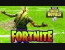 【フォートナイト】最強の強者は誰か!?4人チームで「FORTNITE Battle Royale」♯4