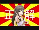 あれは……水本ゆかり! 【第7回シンデレラガール総選挙】