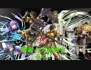 【FEH】ゆっくり大英雄の軌跡35【ローローInf】