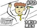 [会員専用]#50 すぎる製作の理想のラノベ
