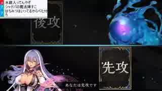 【シャドバ】ギルド争乱編 ~イザベル編~ part.2【新ストーリー】