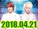 accessのオールナイトニッポン動画(2018年4月21日配信分)