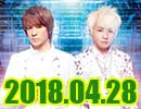 accessのオールナイトニッポン動画(2018年4月28日配信分)