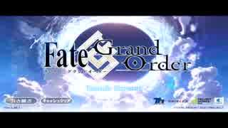 【実況】今更ながらFate/Grand Orderを初