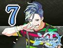 【顔出し実況】ADV+ダンジョン+ガチャの高クオリティフリーゲーム【Noadesire-ノアディザイア-】part7