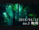 ショートサーキット出張版読み上げ動画3460