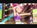 SSR舞浜歩【ユニゾン☆ビート】 ミリシタMV