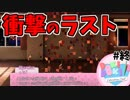 【Doki Doki Literature Club】ギャルゲーで「発狂」#終【ド...