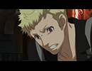TVアニメ「ペルソナ5」 #02 Let's take back what's dear to you