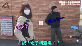 2018年3月31日 丹波、花見ラーツー【