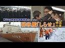 【海上自衛隊】南極から帰還!砕氷艦「しらせ」帰国行事[桜H30/4/12]