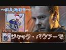 ジャム瓶の中のクトゥルフ 『そのサーカスに叛逆せよ』 #2