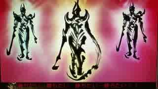 【パチンコ】CR牙狼金色になれXX BONUS 2