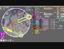 【maimai創作譜面】青春サイダー【2simai_EX】
