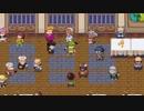 ゴルフRPG『ゴルフストーリー』実況プレイpart32