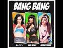 洋楽を高音質で聴いてみよう【1194】Jessie J, Ariana Grande...