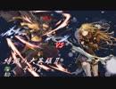 【FEH】ゆっくり大英雄の軌跡36【クライネInf(Take2)】