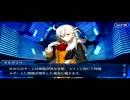 【実況】今更ながらFate/Grand Orderを初プレイする! 5