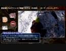 【山地直送卓】登山家たちのクトゥルフ神