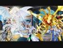 【#遊戯王】 『やみ★げむ』VS『決闘之里