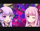 【スプラトゥーン2】茜ちゃんはスプラ2がしたい!  Part1【VOICEROID実況】