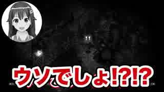 【深夜廻 #5】ボスさんを怖がらずにやっつける!のそら