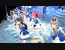 ミリシタ「FairyTaleじゃいられない」13人ライブ グレイトフル・ブルー衣装