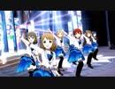 ミリシタ「FairyTaleじゃいられない」13人ライブ ブレイビングフェアリアル衣装