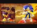 Sonic The Hedgehog ost - Seven Rings In Hand