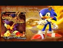 Sonic The Hedgehog ost - Let The Speed To Mend It