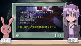 【LoL】VOICEROID実況Part.8【サイオンTOP】