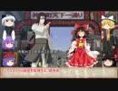 【ゆっくりTRPG】ゆっくり忍緋想天 其の二【シノビガミ】