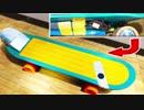 【映画公開記念】コナンの電動スケートボード再現してみた【Niconico Direct 】