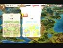 【きらファン】次なる舞台は港町!ニューゲームの始まりだ!...