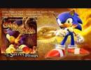 Sonic The Hedgehog ost - Unawakening Float