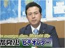 【宇都隆史】北朝鮮情勢、本当に恐ろしい「事態」とは?[桜H3...