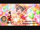【アイマスRemix】Romantic Now -ゆかいなピエレッタmix- 【 ...