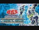 【#遊戯王】 決闘之里!開封動画CYHO【#