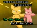 【ニコカラ】 403-Southern Cross- Nightmare City PV