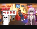 【Suicide_Guy】SteamGAMEをサックリと【のじゃゆかり実況プレイ】