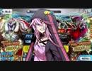 【FGO】灰色の男~アナスタシアピックアップ2ガチャ
