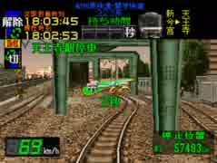 【TAS】大阪環状線223系関空・紀州路快速【電車でGo!Pro】