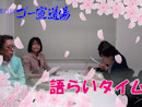 第71回ゴー宣道場 語らいタイム