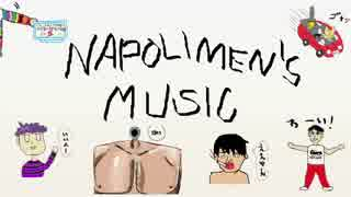 NAPOLIMEN'S MUSIC 2017